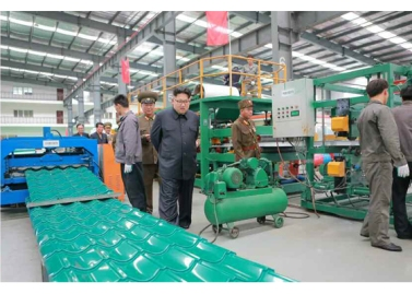 160727 - RS - Genosse KIM JONG UN besuchte das Baumaterialienkombinat Chollima - 06 - 경애하는 김정은동지께서 천리마건재종합공장을 현지지도하시였다