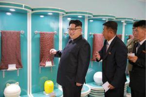 160730 - 조선의 오늘 - KIM JONG UN - Marschall KIM JONG UN besuchte das neue Fischfanggerätekombinat der Armee - 01 - 경애하는 김정은동지께서 새로 건설된 조선인민군 어구종합공장을 현지지도하시였다