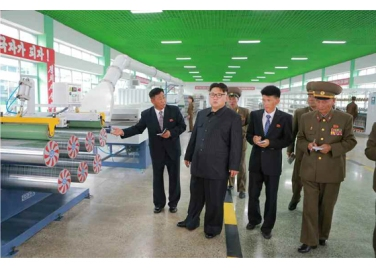 160730 - RS - KIM JONG UN - Marschall KIM JONG UN besuchte das neue Fischfanggerätekombinat der Armee - 09 - 경애하는 김정은동지께서 새로 건설된 조선인민군 어구종합공장을 현지지도하시였다