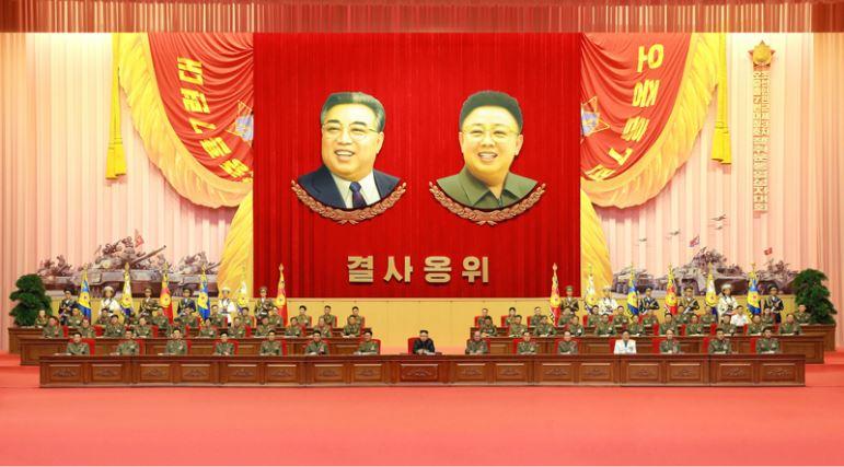160804 - 조선의 오늘 - Marschall KIM JONG UN leitete das 3. KVA-Treffen der Aktivisten bei der Bewegung um den Titel '7. Regiment unter O Jung Hup' - 06 - 경애하는 김정은동지의 지도밑에 조선인민군 제3차 오중흡7련대칭호쟁취운동열성자대회가 진행되였다