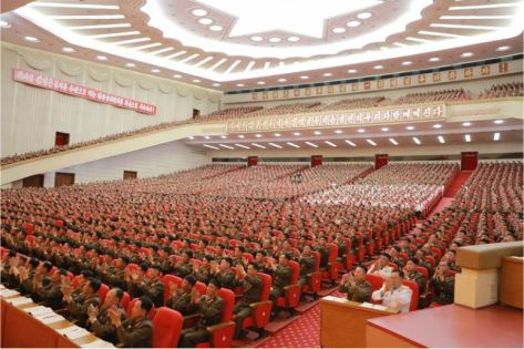 160804 - 조선의 오늘 - Marschall KIM JONG UN leitete das 3. KVA-Treffen der Aktivisten bei der Bewegung um den Titel '7. Regiment unter O Jung Hup' - 11 - 경애하는 김정은동지의 지도밑에 조선인민군 제3차 오중흡7련대칭호쟁취운동열성자대회가 진행되였다