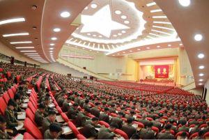 160804 - SK - Marschall KIM JONG UN leitete das 3. KVA-Treffen der Aktivisten bei der Bewegung um den Titel '7. Regiment unter O Jung Hup' - 01 - 경애하는 김정은동지의 지도밑에 조선인민군 제3차 오중흡7련대칭호쟁취운동열성자대회가 진행되였다