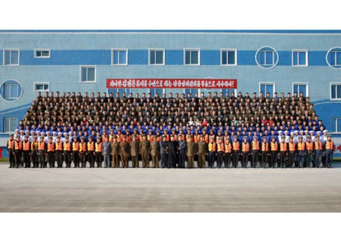 161117-rs-kim-jong-un-marschall-kim-jong-un-besuchte-die-fischereibetriebe-27-mai-und-8-januar-der-kva-18-%ea%b2%bd%ec%95%a0%ed%95%98%eb%8a%94-%ea%b9%80%ec%a0%95%ec%9d%80%eb%8f%99