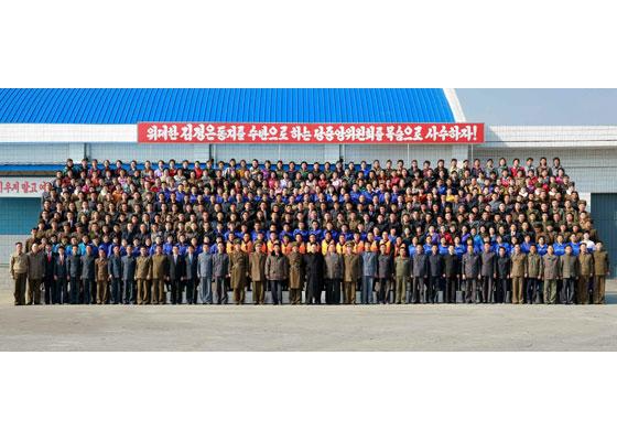 161117-rs-kim-jong-un-marschall-kim-jong-un-besuchte-die-fischereibetriebe-27-mai-und-8-januar-der-kva-24-%ea%b2%bd%ec%95%a0%ed%95%98%eb%8a%94-%ea%b9%80%ec%a0%95%ec%9d%80%eb%8f%99