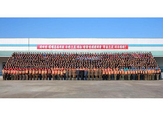 161120-rs-kim-jong-un-marschall-kim-jong-un-besichtigte-den-fischereibetrieb-25-august-der-volksarmee-05-%ea%b2%bd%ec%95%a0%ed%95%98%eb%8a%94-%ea%b9%80%ec%a0%95%ec%9d%80%eb%8f%99%ec%a7%80