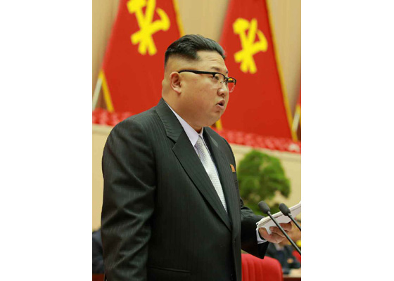 161224-rs-kim-jong-un-eroeffnungsansprache-vom-genossen-kim-jong-un-auf-dem-1-kongress-der-vorsitzenden-der-haupt-grundorganisationen-der-ganzen-partei-01-%ec%a1%b0%ec%84%a0%eb%a1%9c