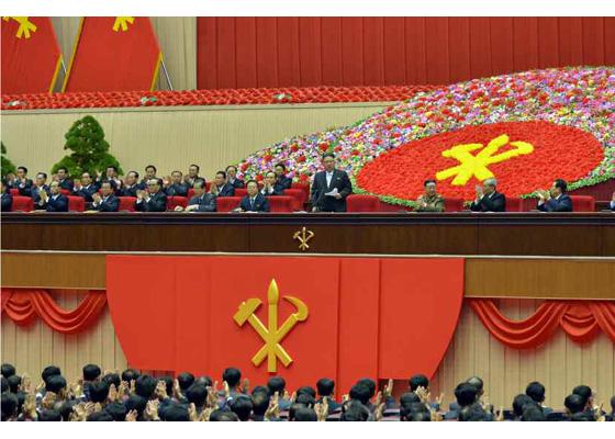 161224-rs-kim-jong-un-eroeffnungsansprache-vom-genossen-kim-jong-un-auf-dem-1-kongress-der-vorsitzenden-der-haupt-grundorganisationen-der-ganzen-partei-02-%ec%a1%b0%ec%84%a0%eb%a1%9c