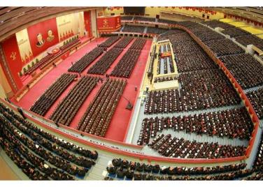 161224-rs-kim-jong-un-eroeffnungsansprache-vom-genossen-kim-jong-un-auf-dem-1-kongress-der-vorsitzenden-der-haupt-grundorganisationen-der-ganzen-partei-03-%ec%a1%b0%ec%84%a0%eb%a1%9c