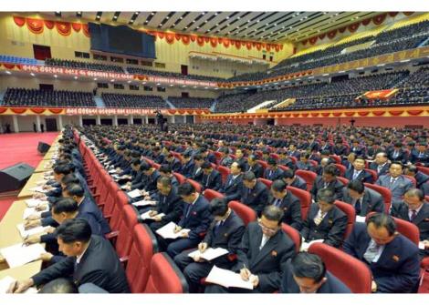 161224-rs-kim-jong-un-eroeffnungsansprache-vom-genossen-kim-jong-un-auf-dem-1-kongress-der-vorsitzenden-der-haupt-grundorganisationen-der-ganzen-partei-05-%ec%a1%b0%ec%84%a0%eb%a1%9c