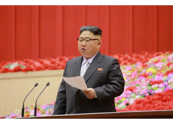161226-rs-kim-jong-un-schlussrede-vom-genossen-kim-jong-un-auf-dem-1-kongress-der-vorsitzenden-der-haupt-grundorganisationen-der-ganzen-partei-01-%ec%a1%b0%ec%84%a0%eb%a1%9c%eb%8f%99