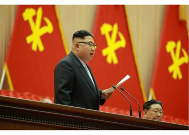 161226-rs-kim-jong-un-schlussrede-vom-genossen-kim-jong-un-auf-dem-1-kongress-der-vorsitzenden-der-haupt-grundorganisationen-der-ganzen-partei-02-%ec%a1%b0%ec%84%a0%eb%a1%9c%eb%8f%99