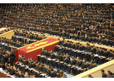 161226-rs-kim-jong-un-schlussrede-vom-genossen-kim-jong-un-auf-dem-1-kongress-der-vorsitzenden-der-haupt-grundorganisationen-der-ganzen-partei-03-%ec%a1%b0%ec%84%a0%eb%a1%9c%eb%8f%99