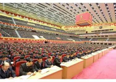 161226-rs-kim-jong-un-schlussrede-vom-genossen-kim-jong-un-auf-dem-1-kongress-der-vorsitzenden-der-haupt-grundorganisationen-der-ganzen-partei-06-%ec%a1%b0%ec%84%a0%eb%a1%9c%eb%8f%99