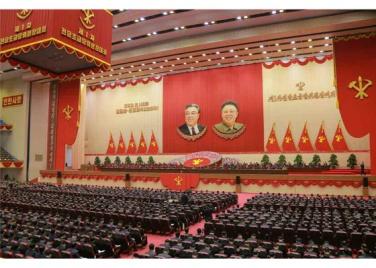 161226-rs-kim-jong-un-schlussrede-vom-genossen-kim-jong-un-auf-dem-1-kongress-der-vorsitzenden-der-haupt-grundorganisationen-der-ganzen-partei-09-%ec%a1%b0%ec%84%a0%eb%a1%9c%eb%8f%99