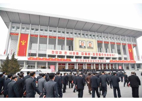 161226-rs-kim-jong-un-schlussrede-vom-genossen-kim-jong-un-auf-dem-1-kongress-der-vorsitzenden-der-haupt-grundorganisationen-der-ganzen-partei-10-%ec%a1%b0%ec%84%a0%eb%a1%9c%eb%8f%99