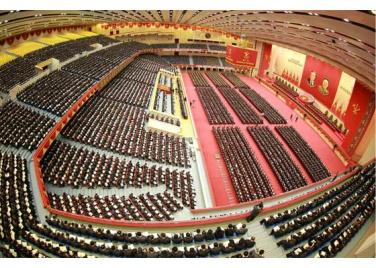 161226-rs-kim-jong-un-schlussrede-vom-genossen-kim-jong-un-auf-dem-1-kongress-der-vorsitzenden-der-haupt-grundorganisationen-der-ganzen-partei-11-%ec%a1%b0%ec%84%a0%eb%a1%9c%eb%8f%99