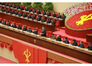 161226-rs-kim-jong-un-schlussrede-vom-genossen-kim-jong-un-auf-dem-1-kongress-der-vorsitzenden-der-haupt-grundorganisationen-der-ganzen-partei-12-%ec%a1%b0%ec%84%a0%eb%a1%9c%eb%8f%99