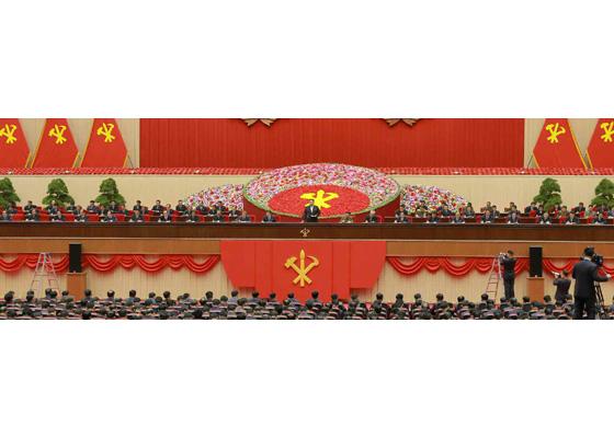 161226-rs-kim-jong-un-schlussrede-vom-genossen-kim-jong-un-auf-dem-1-kongress-der-vorsitzenden-der-haupt-grundorganisationen-der-ganzen-partei-13-%ec%a1%b0%ec%84%a0%eb%a1%9c%eb%8f%99