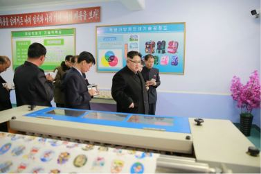 170105-%ec%a1%b0%ec%84%a0%ec%9d%98-%ec%98%a4%eb%8a%98-kim-jong-un-genosse-kim-jong-un-besichtigte-die-taschenfabrik-pyongyang-14-%ea%b2%bd%ec%95%a0%ed%95%98%eb%8a%94-%ec%b5%9c%ea%b3%a0