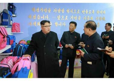 170105-rs-kim-jong-un-genosse-kim-jong-un-besichtigte-die-taschenfabrik-pyongyang-07-%ea%b2%bd%ec%95%a0%ed%95%98%eb%8a%94-%ec%b5%9c%ea%b3%a0%eb%a0%b9%eb%8f%84%ec%9e%90-%ea%b9%80%ec%a0%95