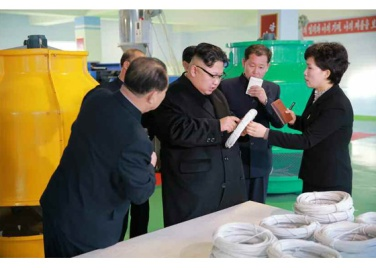 170105-rs-kim-jong-un-genosse-kim-jong-un-besichtigte-die-taschenfabrik-pyongyang-11-%ea%b2%bd%ec%95%a0%ed%95%98%eb%8a%94-%ec%b5%9c%ea%b3%a0%eb%a0%b9%eb%8f%84%ec%9e%90-%ea%b9%80%ec%a0%95
