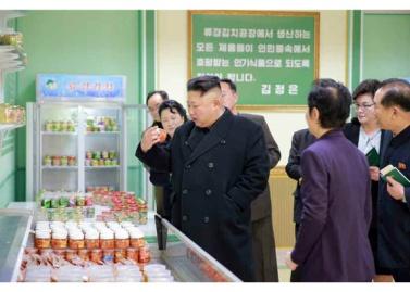 170112-%ec%a1%b0%ec%84%a0%ec%9d%98-%ec%98%a4%eb%8a%98-rs-genosse-kim-jong-un-besichtigte-die-kimchi-fabrik-ryugyong-07-%ea%b2%bd%ec%95%a0%ed%95%98%eb%8a%94-%ec%b5%9c%ea%b3%a0%eb%a0%b9