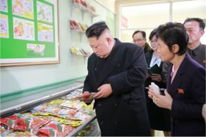 170112-%ec%a1%b0%ec%84%a0%ec%9d%98-%ec%98%a4%eb%8a%98-kim-jong-un-genosse-kim-jong-un-besichtigte-die-kimchi-fabrik-ryugyong-07-%ea%b2%bd%ec%95%a0%ed%95%98%eb%8a%94-%ec%b5%9c%ea%b3%a0