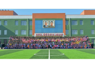 170202-rs-kim-jong-un-genosse-kim-jong-un-besichtigte-die-neu-errichtete-waisengrundschule-pyongyang-01-%ea%b2%bd%ec%95%a0%ed%95%98%eb%8a%94-%ec%b5%9c%ea%b3%a0%eb%a0%b9%eb%8f%84%ec%9e%90
