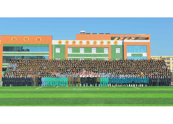 170202-rs-kim-jong-un-genosse-kim-jong-un-besichtigte-die-neu-errichtete-waisengrundschule-pyongyang-06-%ea%b2%bd%ec%95%a0%ed%95%98%eb%8a%94-%ec%b5%9c%ea%b3%a0%eb%a0%b9%eb%8f%84%ec%9e%90