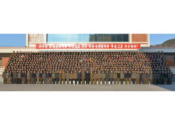 170207-rs-kim-jong-un-genosse-kim-jong-un-besichtigte-den-praezisionsmaschinenbaubetrieb-kangdong-01-%ea%b2%bd%ec%95%a0%ed%95%98%eb%8a%94-%ec%b5%9c%ea%b3%a0%eb%a0%b9%eb%8f%84%ec%9e%90