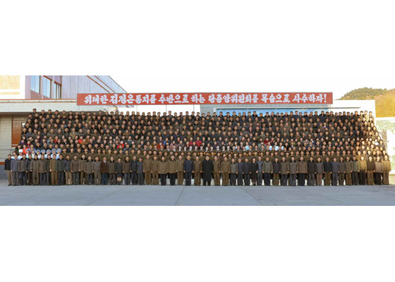 170207-rs-kim-jong-un-genosse-kim-jong-un-besichtigte-den-praezisionsmaschinenbaubetrieb-kangdong-02-%ea%b2%bd%ec%95%a0%ed%95%98%eb%8a%94-%ec%b5%9c%ea%b3%a0%eb%a0%b9%eb%8f%84%ec%9e%90
